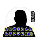 直撃取材風スタンプ4(個別スタンプ:5)