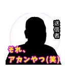 直撃取材風スタンプ4(個別スタンプ:6)