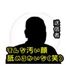 直撃取材風スタンプ4(個別スタンプ:7)