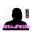 直撃取材風スタンプ4(個別スタンプ:8)