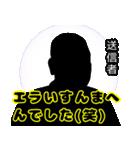 直撃取材風スタンプ4(個別スタンプ:9)