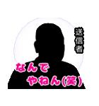 直撃取材風スタンプ4(個別スタンプ:13)