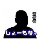 直撃取材風スタンプ4(個別スタンプ:14)