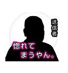 直撃取材風スタンプ4(個別スタンプ:15)