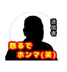 直撃取材風スタンプ4(個別スタンプ:16)