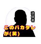 直撃取材風スタンプ4(個別スタンプ:19)