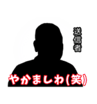 直撃取材風スタンプ4(個別スタンプ:20)