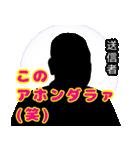 直撃取材風スタンプ4(個別スタンプ:22)