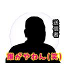 直撃取材風スタンプ4(個別スタンプ:23)