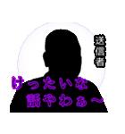 直撃取材風スタンプ4(個別スタンプ:24)