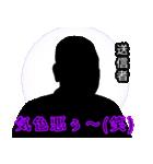 直撃取材風スタンプ4(個別スタンプ:25)