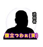 直撃取材風スタンプ4(個別スタンプ:27)