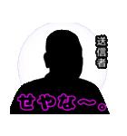 直撃取材風スタンプ4(個別スタンプ:28)