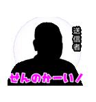 直撃取材風スタンプ4(個別スタンプ:30)