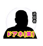 直撃取材風スタンプ4(個別スタンプ:31)