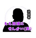 直撃取材風スタンプ4(個別スタンプ:32)