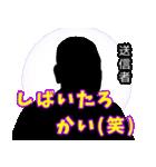 直撃取材風スタンプ4(個別スタンプ:34)