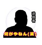 直撃取材風スタンプ4(個別スタンプ:35)