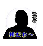 直撃取材風スタンプ4(個別スタンプ:36)