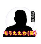 直撃取材風スタンプ4(個別スタンプ:37)