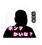直撃取材風スタンプ4(個別スタンプ:38)