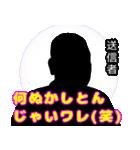 直撃取材風スタンプ4(個別スタンプ:39)