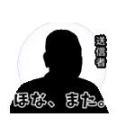 直撃取材風スタンプ4(個別スタンプ:40)