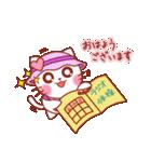すいーつにゃんこ ~夏~(個別スタンプ:02)