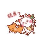 すいーつにゃんこ ~夏~(個別スタンプ:09)