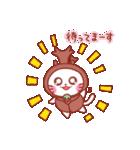 すいーつにゃんこ ~夏~(個別スタンプ:14)