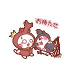 すいーつにゃんこ ~夏~(個別スタンプ:15)