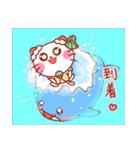 すいーつにゃんこ ~夏~(個別スタンプ:17)