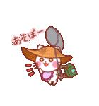 すいーつにゃんこ ~夏~(個別スタンプ:18)