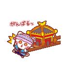すいーつにゃんこ ~夏~(個別スタンプ:19)
