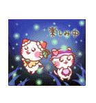 すいーつにゃんこ ~夏~(個別スタンプ:30)