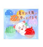 すいーつにゃんこ ~夏~(個別スタンプ:39)