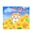 すいーつにゃんこ ~夏~(個別スタンプ:40)