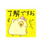 うちのひよこちゃん(仕事)(個別スタンプ:01)