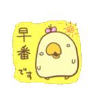 うちのひよこちゃん(仕事)(個別スタンプ:09)