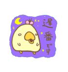 うちのひよこちゃん(仕事)(個別スタンプ:11)