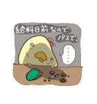 うちのひよこちゃん(仕事)(個別スタンプ:13)