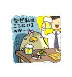 うちのひよこちゃん(仕事)(個別スタンプ:14)
