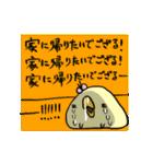 うちのひよこちゃん(仕事)(個別スタンプ:16)