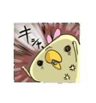 うちのひよこちゃん(仕事)(個別スタンプ:18)