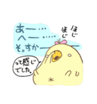うちのひよこちゃん(仕事)(個別スタンプ:22)