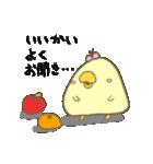 うちのひよこちゃん(仕事)(個別スタンプ:23)