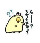 うちのひよこちゃん(仕事)(個別スタンプ:24)