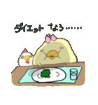 うちのひよこちゃん(仕事)(個別スタンプ:25)