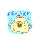 うちのひよこちゃん(仕事)(個別スタンプ:26)