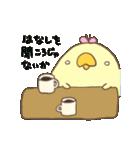 うちのひよこちゃん(仕事)(個別スタンプ:27)